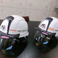 ネオクレスト~ヘルメットを新調しました!~